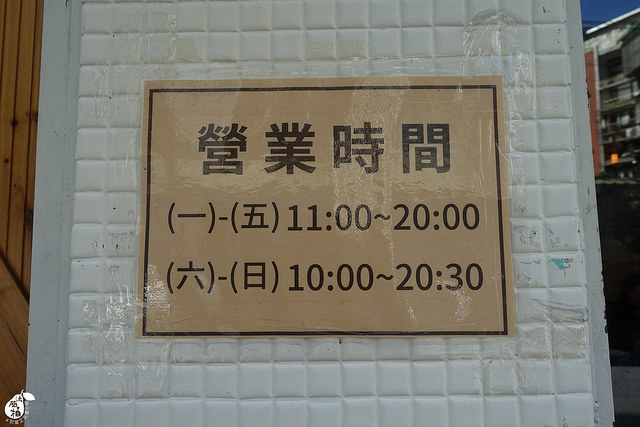 20180127伍伍零-咖啡與餐DSC02772