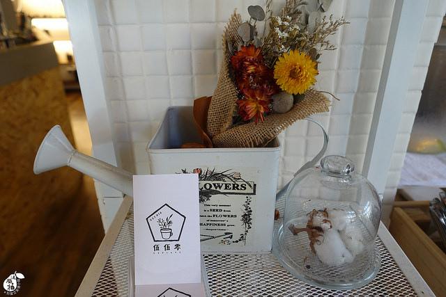 20180127伍伍零-咖啡與餐DSC02782