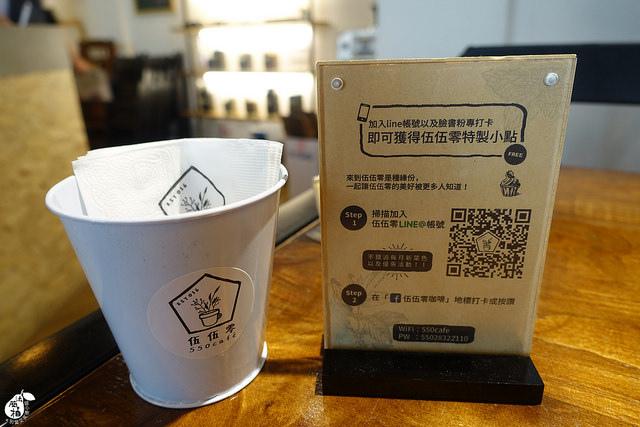 20180127伍伍零-咖啡與餐DSC02775