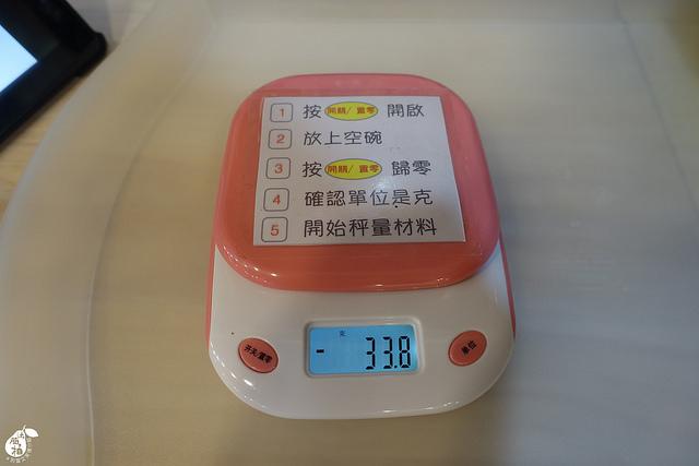 DSC02610