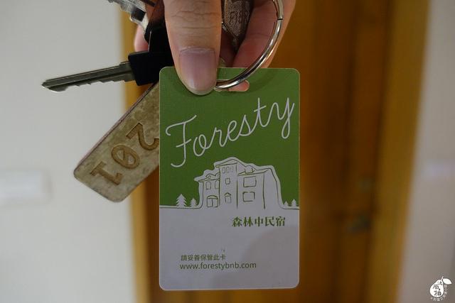 20171215森林中 (33)