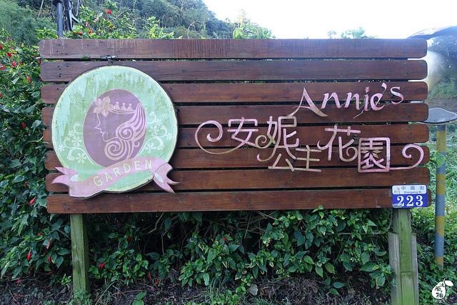 20171210 安妮公主花園 (1)
