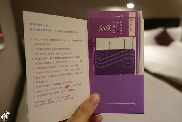 20171209星享道酒店In Sky Hotel (19)