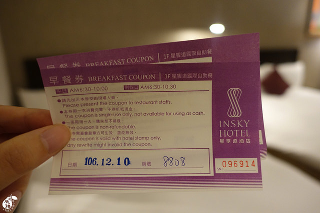 20171209星享道酒店In Sky Hotel (20)