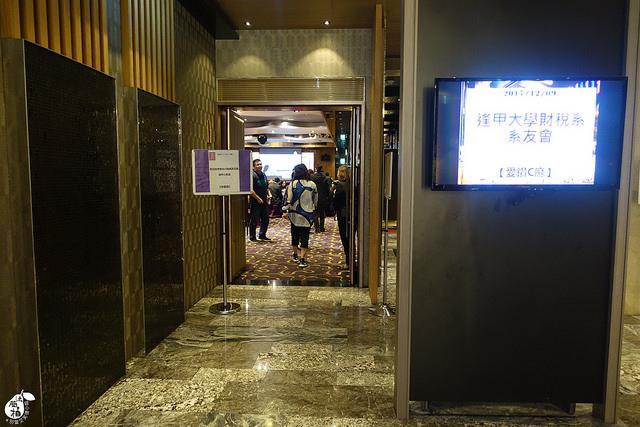 20171209星享道酒店In Sky Hotel (35)