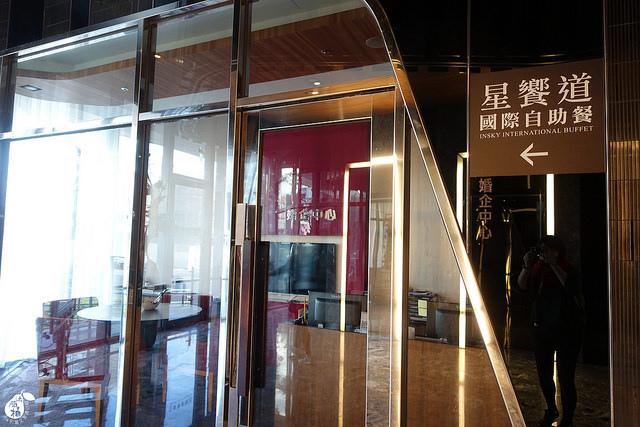 20171209星享道酒店In Sky Hotel (85)
