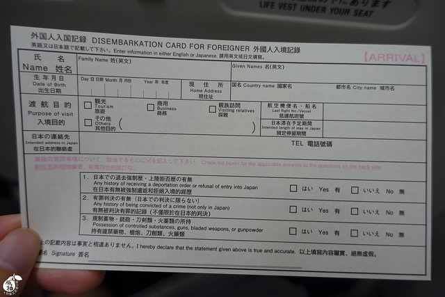 LCC航廈+樂桃航空 (1)