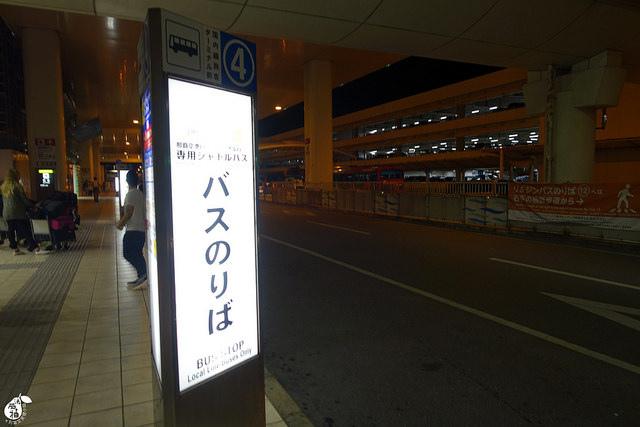 LCC航廈+樂桃航空 (14)