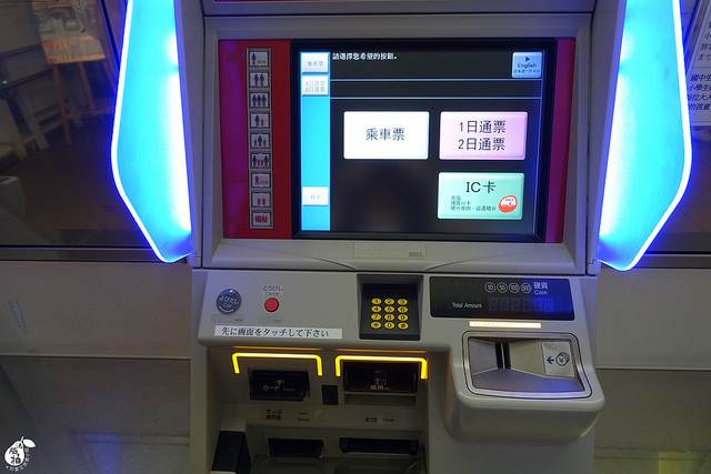 LCC航廈+樂桃航空 (31)