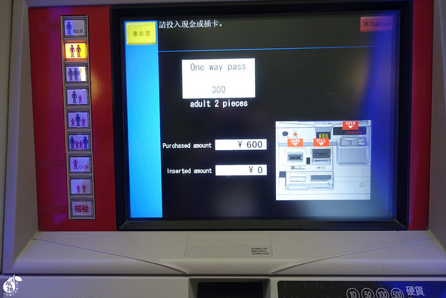 LCC航廈+樂桃航空 (33)
