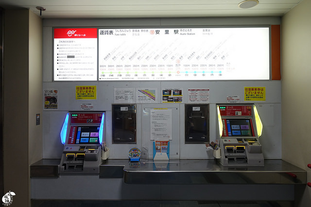 LCC航廈+樂桃航空 (43)