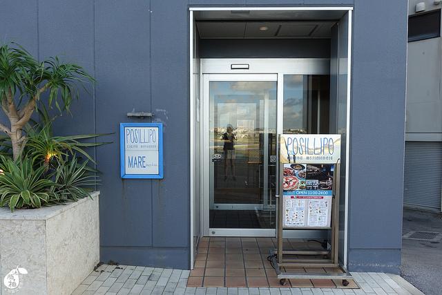 POSILLIPO海景餐廳 (7)