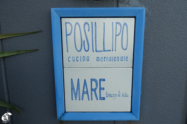 POSILLIPO海景餐廳 (8)