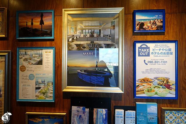 POSILLIPO海景餐廳 (15)