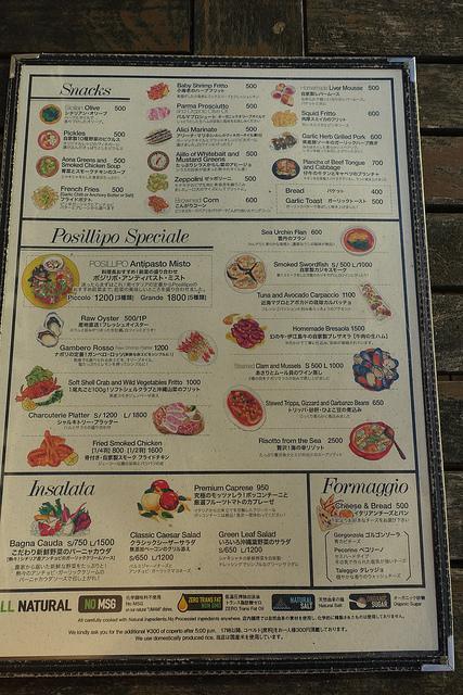 POSILLIPO海景餐廳 (27)