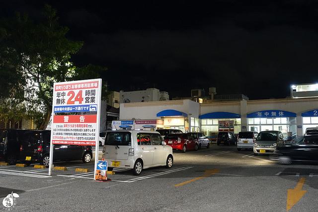 Azat Hotel飯店對面超市 (2)