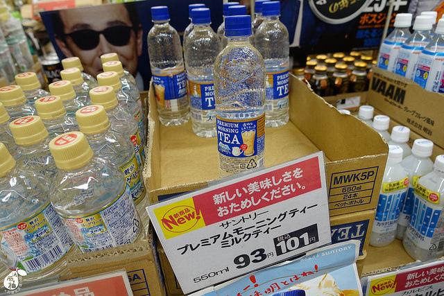 Azat Hotel飯店對面超市 (40)