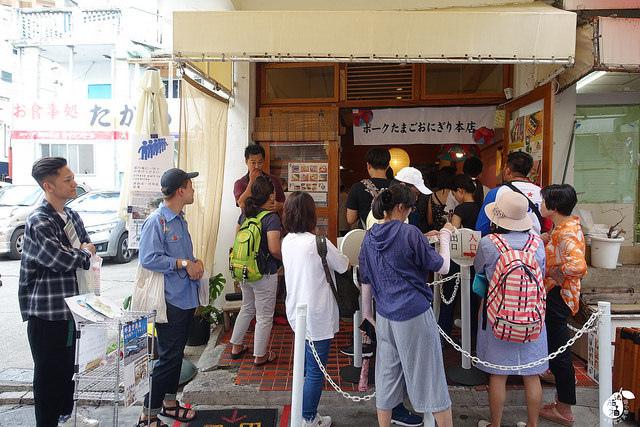 國際通牧志市場豬肉蛋飯糰總店 (9)