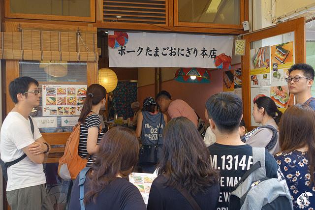 國際通牧志市場豬肉蛋飯糰總店 (1)
