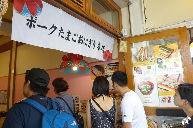 國際通牧志市場豬肉蛋飯糰總店 (5)