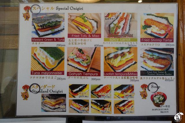 國際通牧志市場豬肉蛋飯糰總店 (2)