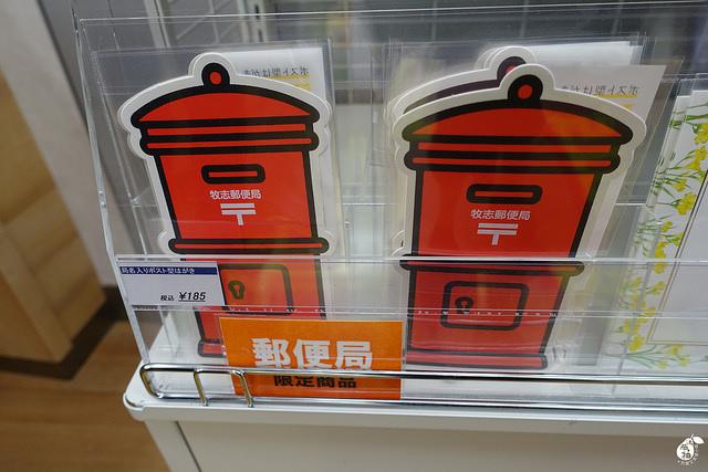 牧志郵便局 (5)