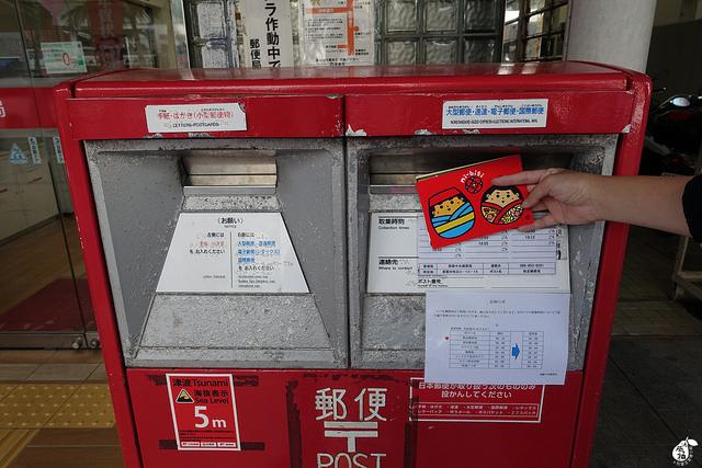 20171012牧志郵便局 (9)