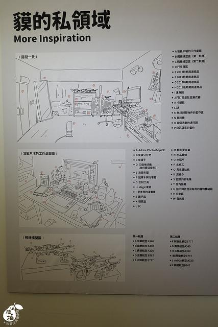 DSC09139