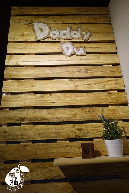 20160728Daddy Du (4)