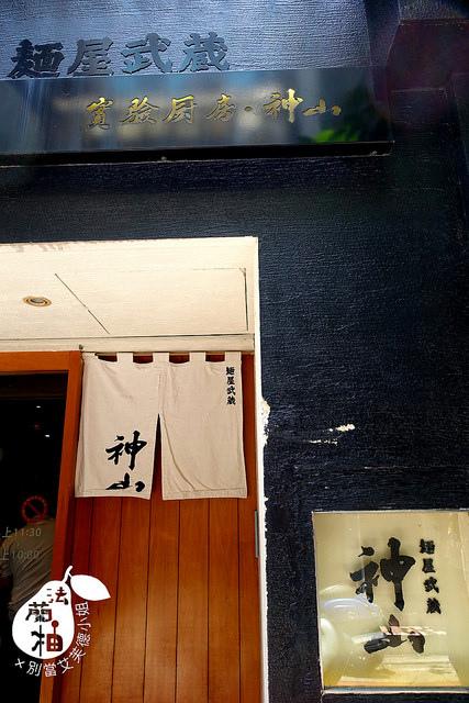 20160716麵屋武藏 (38)