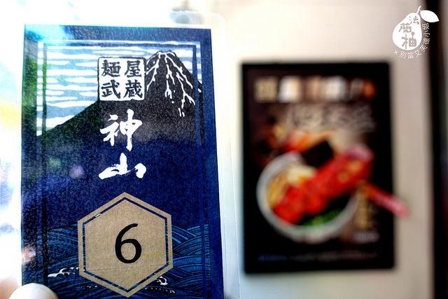 20160716麵屋武藏 (1)