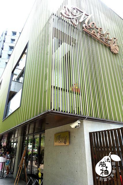 20160723Moena cafe夏威夷漩渦鬆餅 (6)