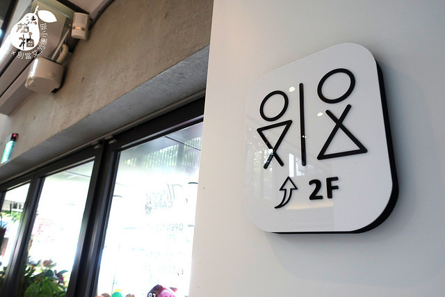20160723Moena cafe夏威夷漩渦鬆餅 (16)