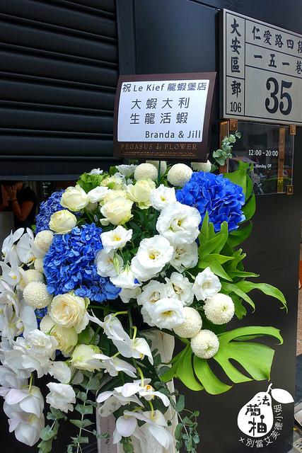 20160723樂吉龍蝦堡 (2)