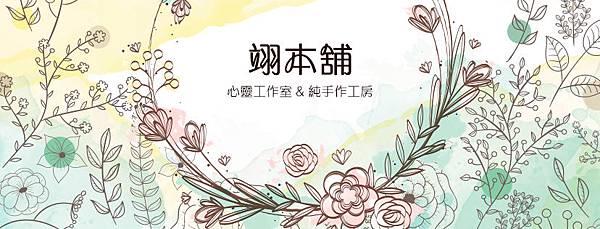 FB_Cover_04.jpg
