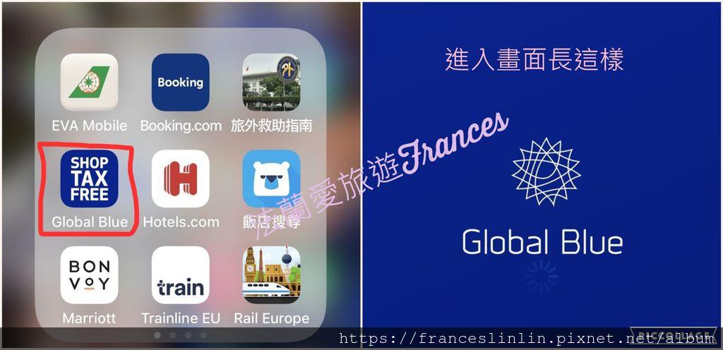 Global app.jpg