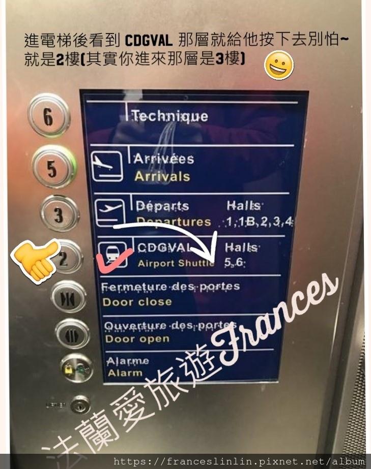 退稅電梯.jpg