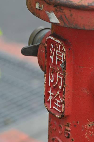 好老的消防栓
