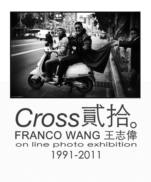 Cross 20 on line.jpg