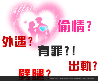 love_p1