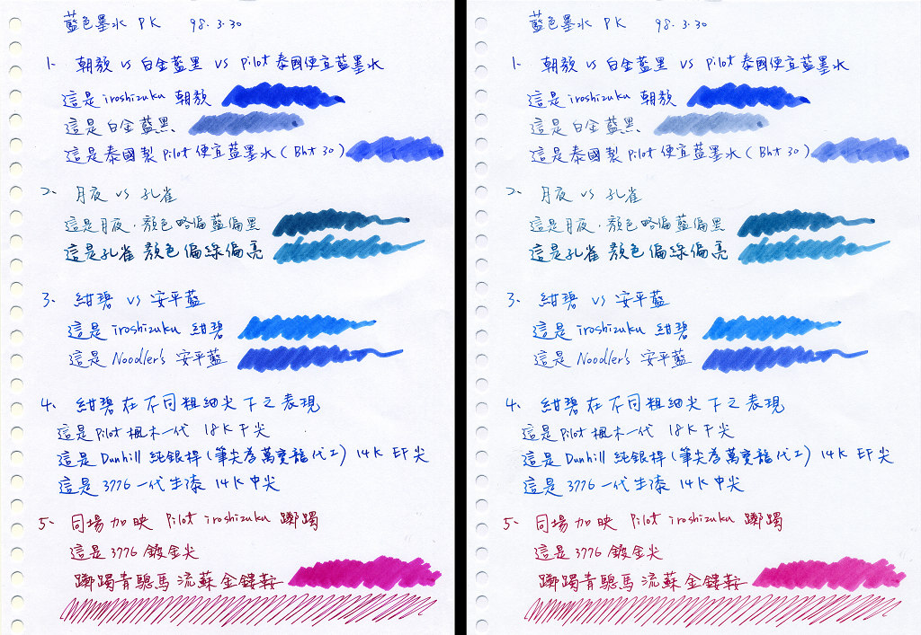 A.elodie超雪白26孔活頁紙.jpg