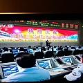 WP_20131215_23_52_10_Pro.jpg
