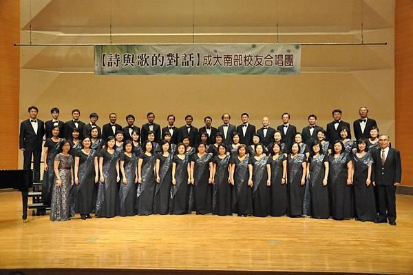 3-2011.12.03【詩與歌的對話】演唱會~雅音樓