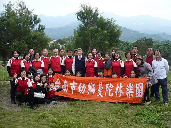 15-2011.12.11國立台南生活美學館100年演藝社團表演
