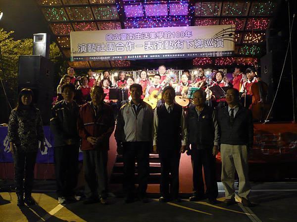 16-2011.12.11國立台南生活美學館100年演藝社團表演