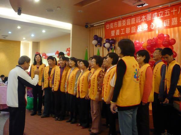 25-2011.10.31救國團周年慶~唐莊(餐會聯誼)
