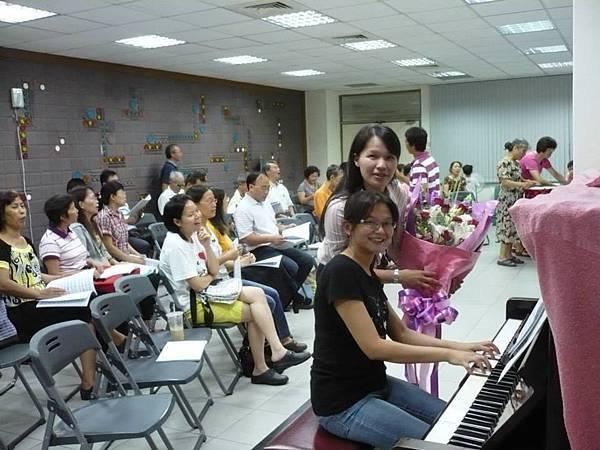 4-2011.09.28慶祝教師節