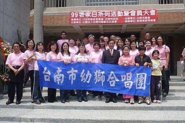 35-2010.04.25客家文化交流活動