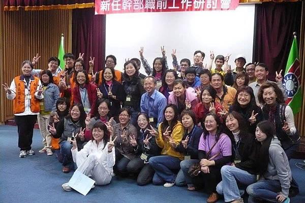 50-2010.01.24新任幹部職前研討會~南榮技術學院