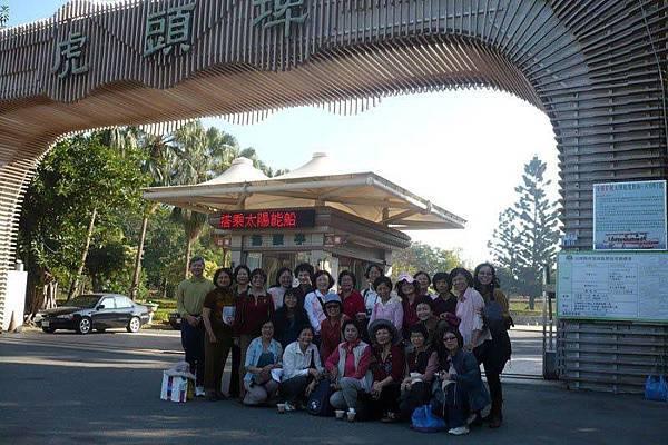57-2009.11.27虎頭埤一日遊~立人